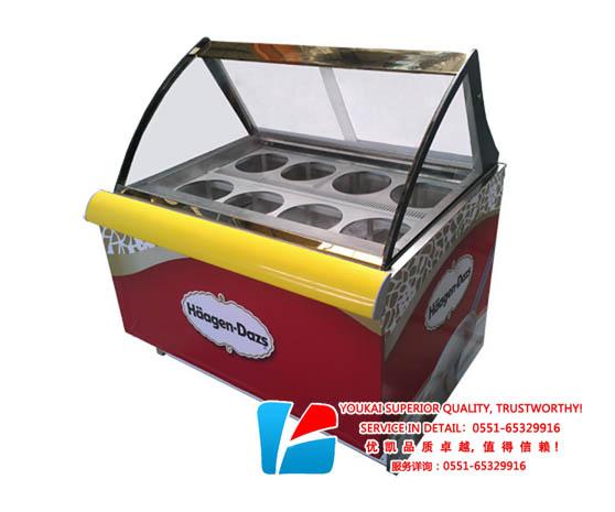 BQ-C型哈根达斯冰淇淋展示柜