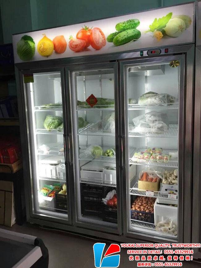 哈尔滨蔬菜保鲜柜水果保鲜柜案例