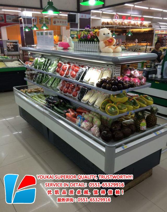 优凯超市环岛保鲜柜